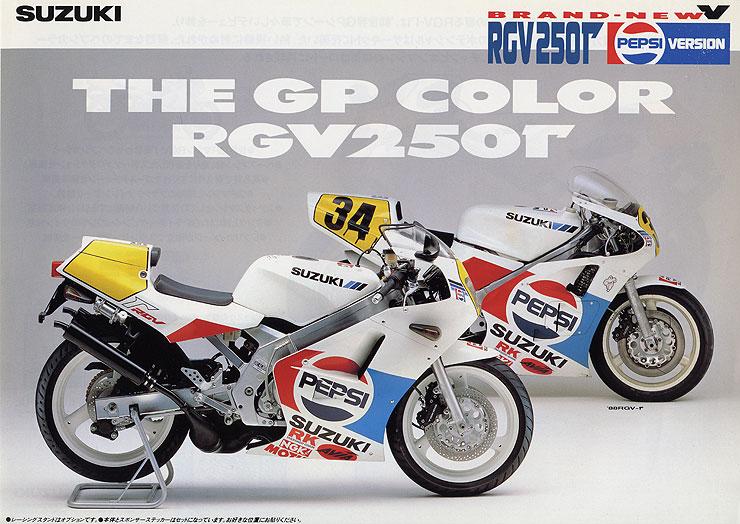 Suzuki 250 RGV - Page 3 Suz-rg10
