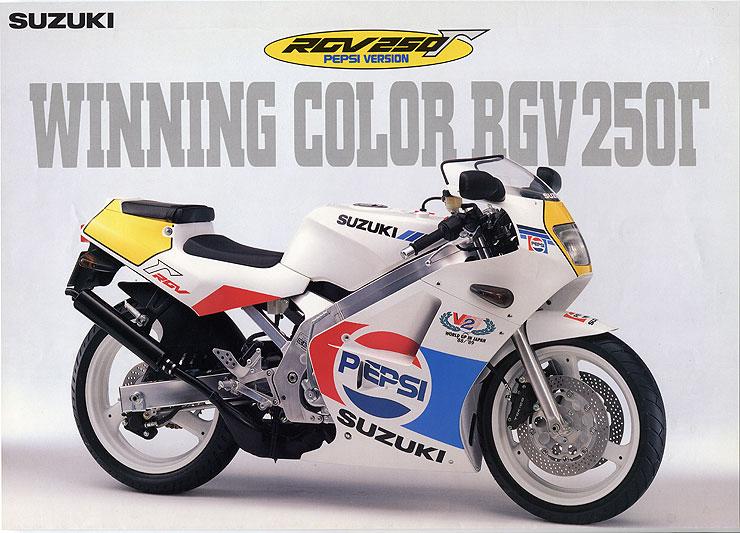 Suzuki 250 RGV - Page 3 Suz_rg10