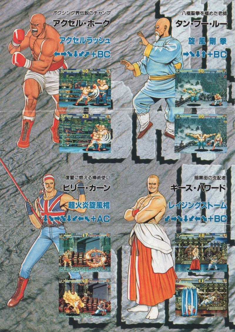 Centralisation des Moves Listes des Vs Fighting Neo Geo - Page 3 Fatal_12