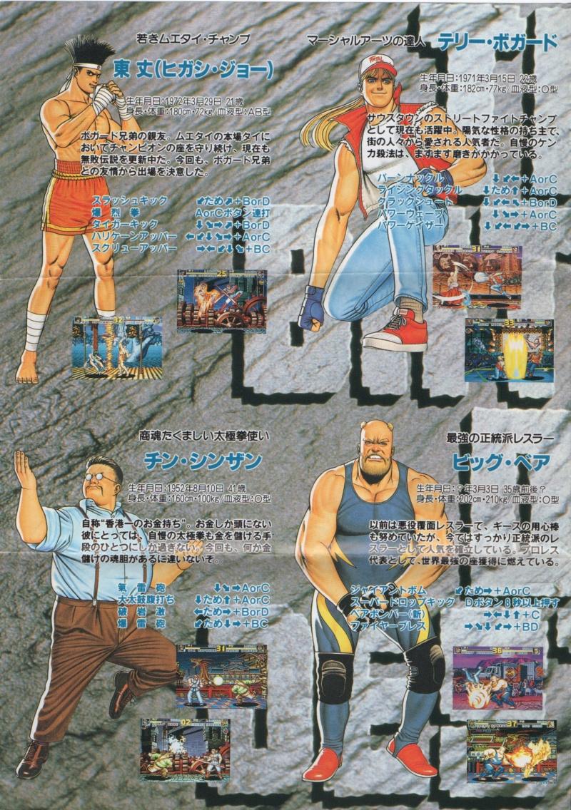 Centralisation des Moves Listes des Vs Fighting Neo Geo - Page 3 Fatal_13