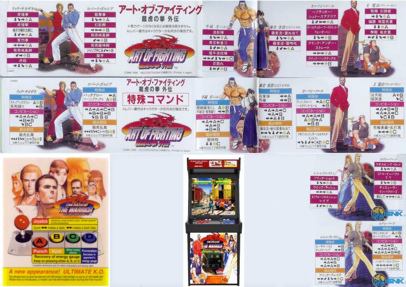 Centralisation des Moves Listes des Vs Fighting Neo Geo Move_l19