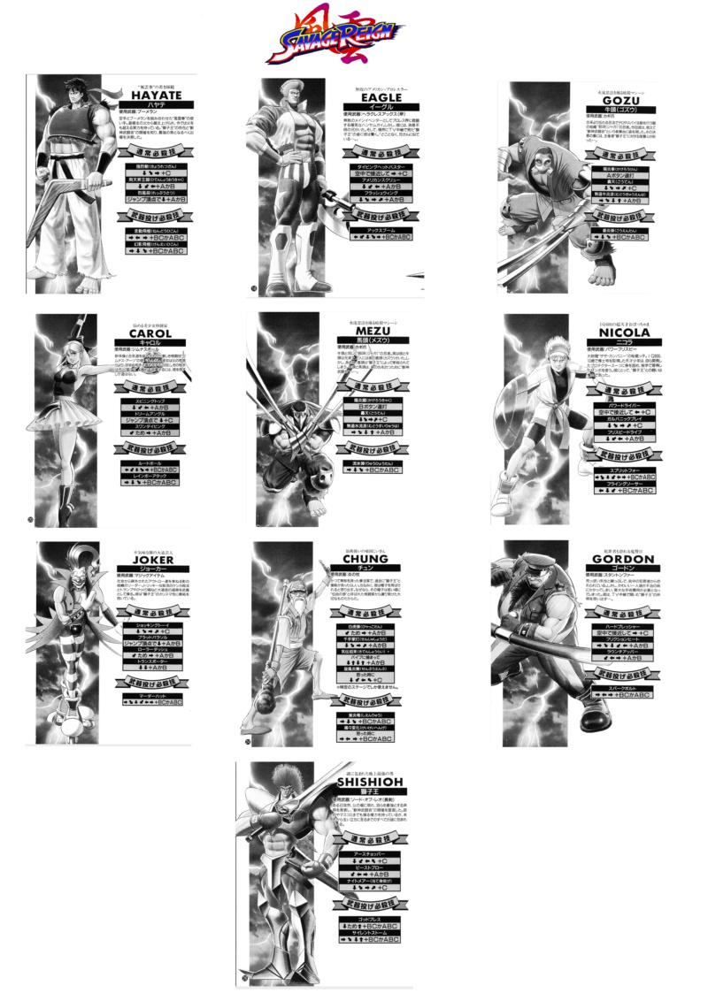 Tournoi Savage Reign du 30/04/21 - Page 3 Savage10
