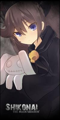 Shikonai