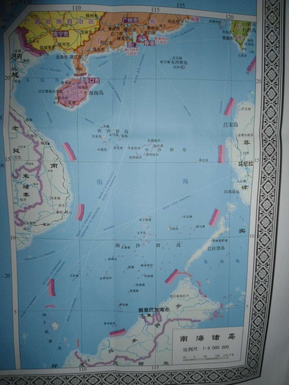 [Information] Conflits dans la Mer de Chine Méridionale Dsc01411