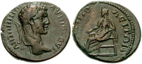 Monnaie provinciale de Caracalla pour Amphipolis  13316410