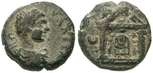 monnaie provinciale d'Alexandre Sévère pour Selgé en Pisidie 73376510