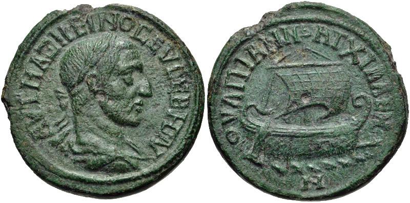 Coloniale, Provinciale, Maximin Ier frappée à Anchialus 85913110