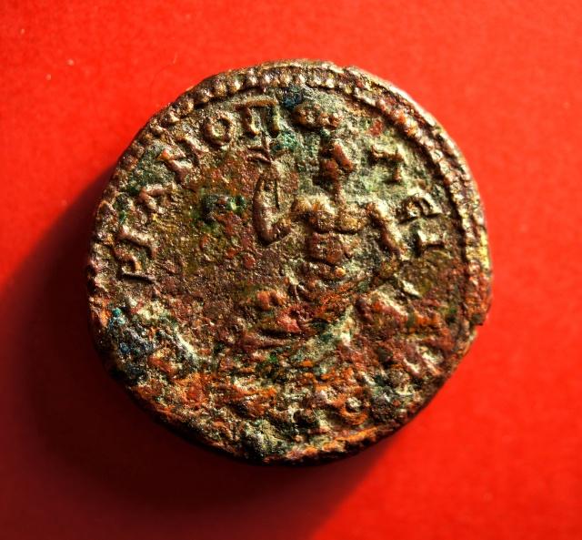 Provinciale de Caracalla, Hadrianopolis ?  Dsc02110