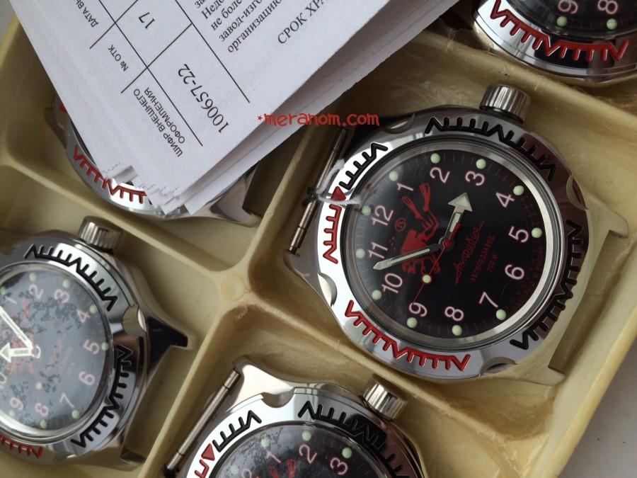 Le bistrot Vostok (pour papoter autour de la marque) - Page 14 10065710