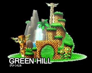 Chao Garden Rush : Green Hill Zone 320px-10