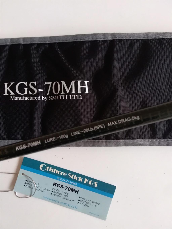 [vendo][usato] SMITH KGS 70 Img_2068