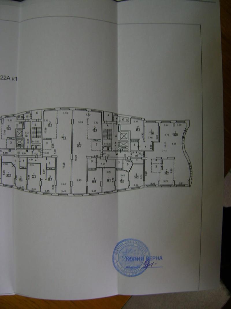 Сложности ремонта - Страница 2 Dddddn10