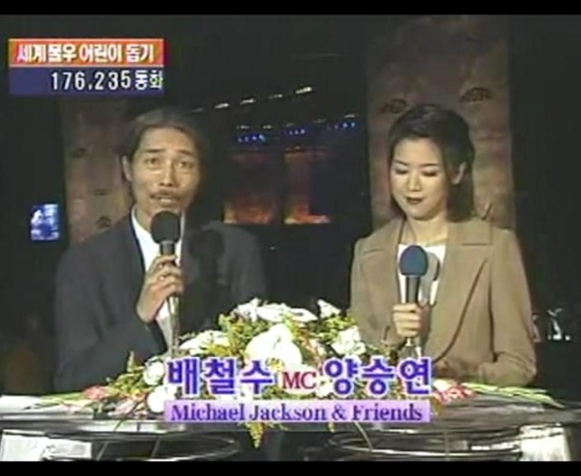 [DL] Michael Jackson & Friends In Korea 1999 Friend26