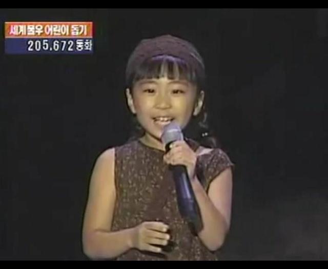 [DL] Michael Jackson & Friends In Korea 1999 Friend27