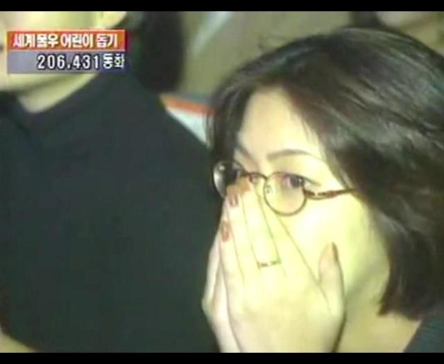 [DL] Michael Jackson & Friends In Korea 1999 Friend28