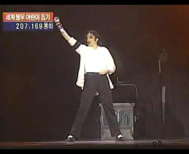 [DL] Michael Jackson & Friends In Korea 1999 Friend30