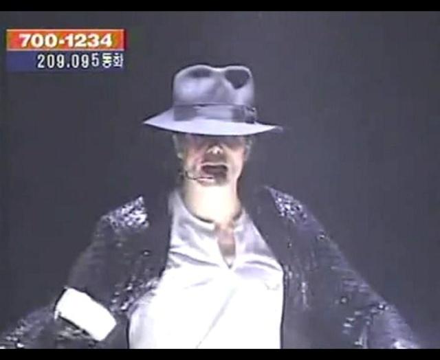 [DL] Michael Jackson & Friends In Korea 1999 Friend32