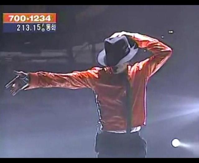 [DL] Michael Jackson & Friends In Korea 1999 Friend35