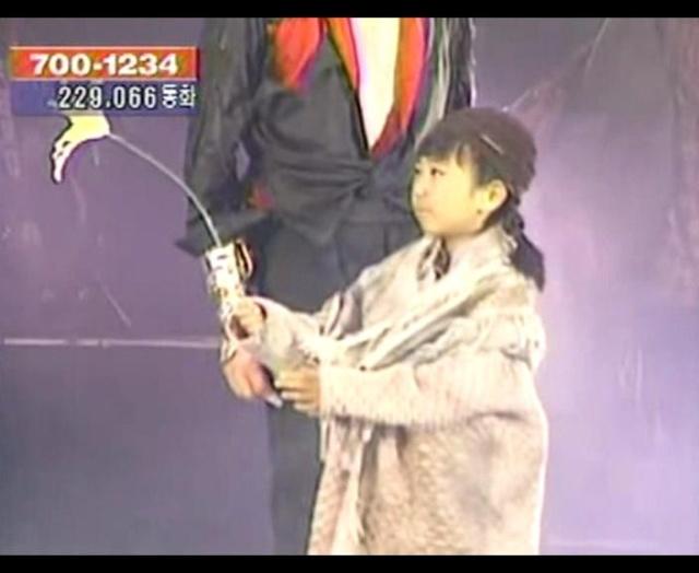[DL] Michael Jackson & Friends In Korea 1999 Friend36