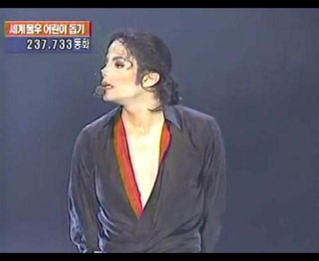 [DL] Michael Jackson & Friends In Korea 1999 Friend37