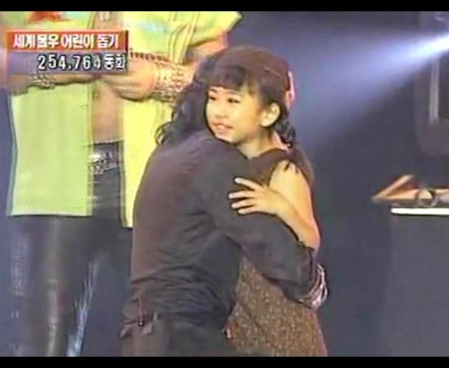 [DL] Michael Jackson & Friends In Korea 1999 Friend39