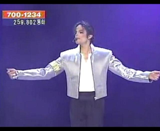 [DL] Michael Jackson & Friends In Korea 1999 Friend40
