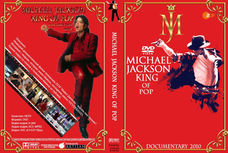 Documentary King of Pop (ZDF HDTV) Michae21
