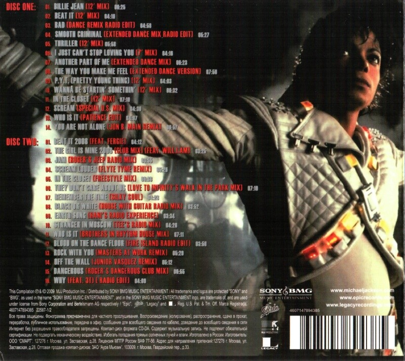 Michael Jackson - Remixes and Rarities (2 CD) Remixe10