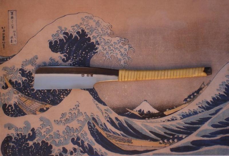 Iwasaki - 45 - 50 ou 60mm ? 1411
