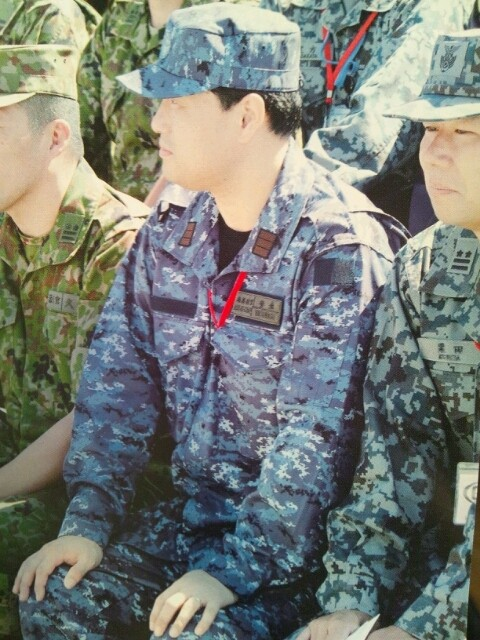 Japan Navy Digital Uniform (Marine Defense Forces) O0480010