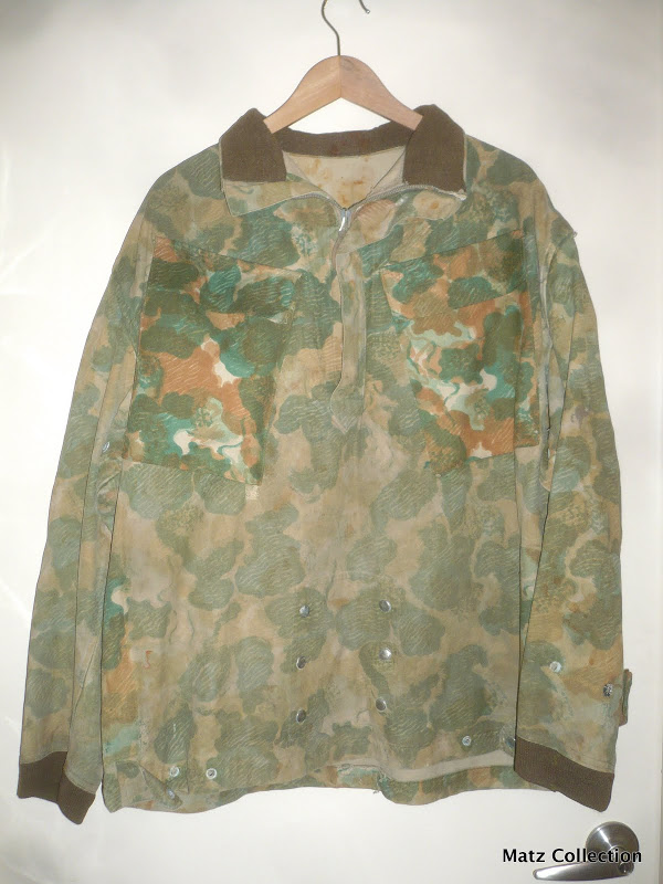 French Marine Commando Pattern P1290410