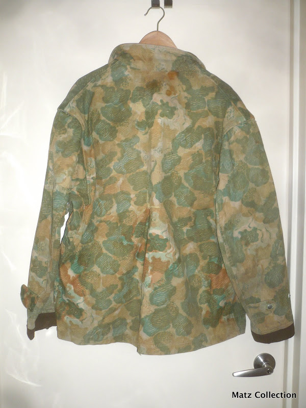 French Marine Commando Pattern P1290510
