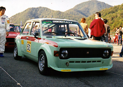 fiat 128 1300 cc special - Page 7 1974_f10