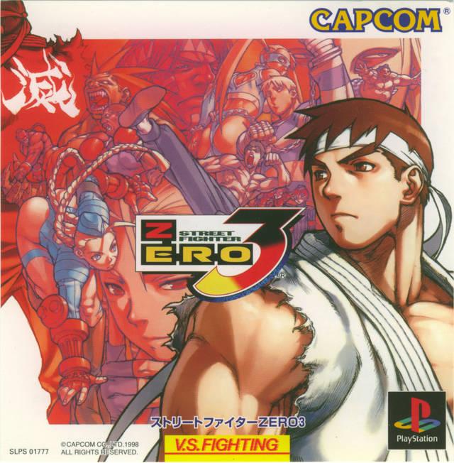 les jeux jap ayant changé de noms lors de leurs sortis en us et pal 19881910