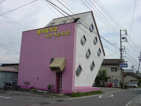 Les images et vidéos insolides Made in Japan 54210
