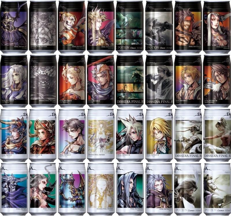 les goodies officiels final fantasy   Dissid10