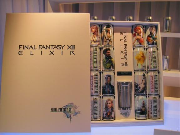 les goodies officiels final fantasy   Ffxiii10
