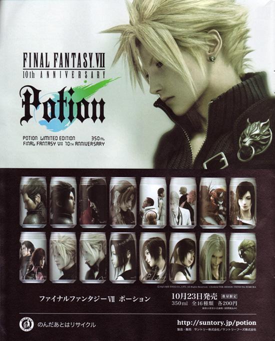 les goodies officiels final fantasy   Final_20