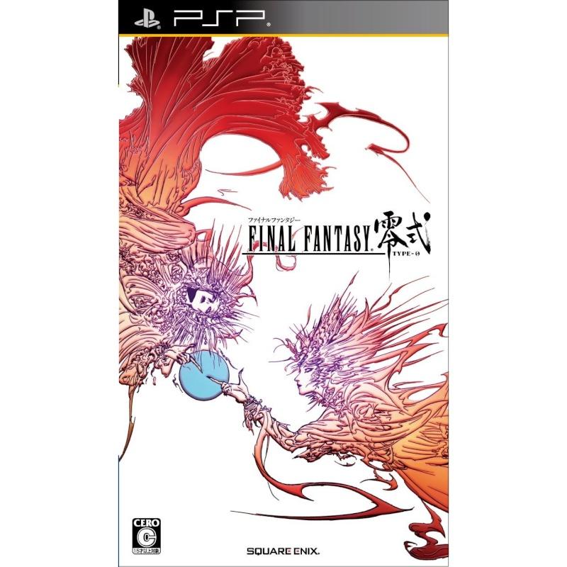 Les Perles et autres Exclus de la PSP Finalf10