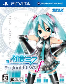 project diva,ou comment hatsune miku est devenue une star  Hatsun11