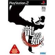 les jeux jap ayant changé de noms lors de leurs sortis en us et pal Images26