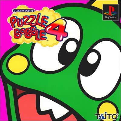 les jeux jap ayant changé de noms lors de leurs sortis en us et pal Pspps110