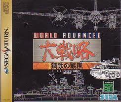les jeux jap ayant changé de noms lors de leurs sortis en us et pal Talach65
