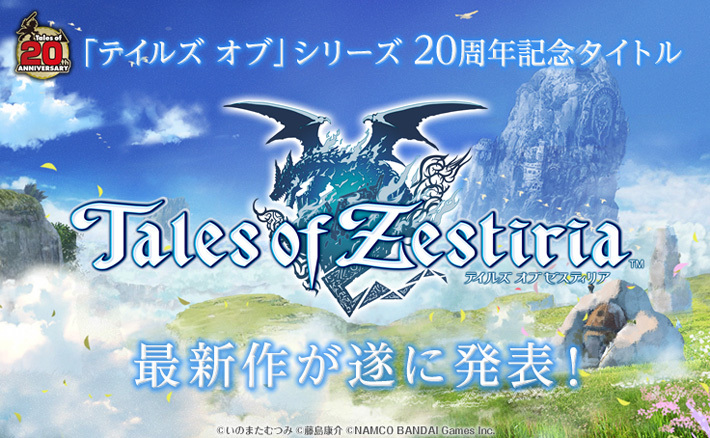tales of zestiria exclu ps3 Tales-10