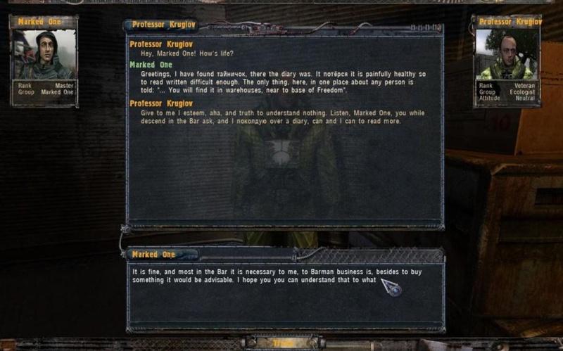 Soluce DMX 1.3.4 Part [1]: Débuter la recherche de Ghost et des assassins de Fang Captur21
