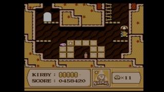 Review: Kirby's Adventure (Wii VC) Wiiu_s16