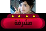 مشرف/ة الكي بوب