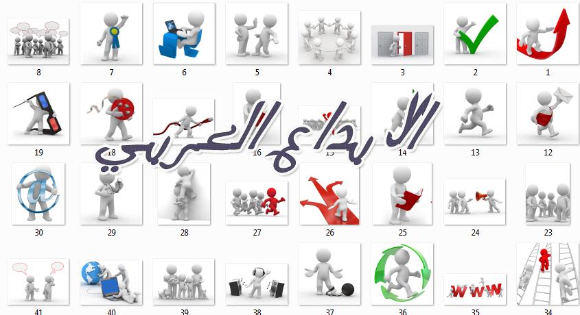 ملف مفتوح لشخصيات ثلاثية الابعاد - 70 صورة لشخصيات ثلاثية الابعاد 2015 Oouu_134