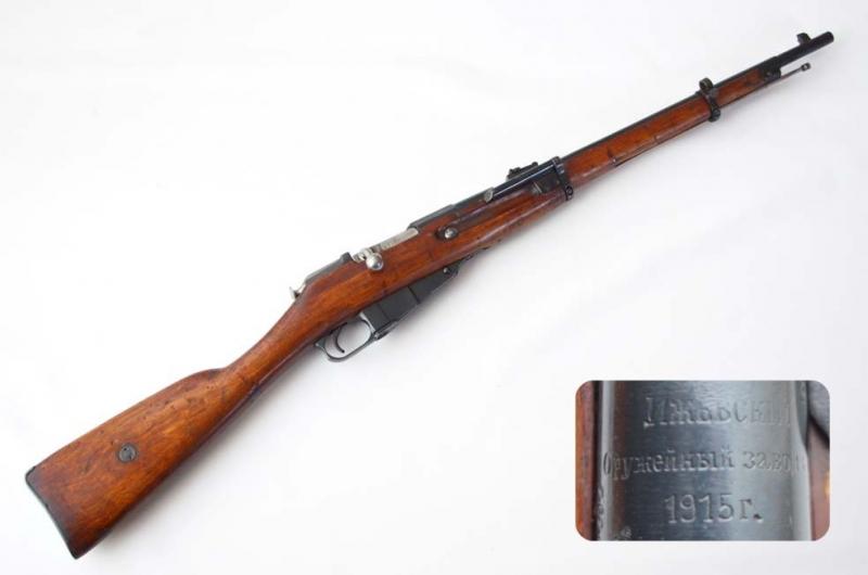 St Petersburg Cavalry School Mosin Carbine Mosin_10