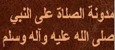 صداقه تعارف admin_belal_h_m Ououuo10